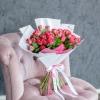 35 Trandafiri Fuchsia