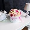 Cutie Mare cu Gherbere Mix Roz