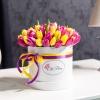 Cutie de Lux Medie cu Lalele Galben-Violete