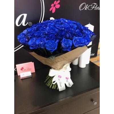 51 Trandafiri Albaștri în Hârtie