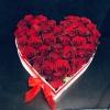 Inimă Mare Albă cu 35 Trandafiri Roșii