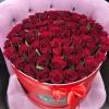 Cutie cu 75 Trandafiri