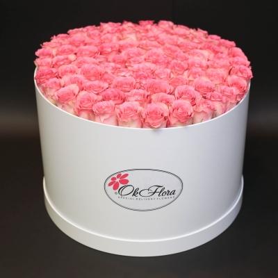 Cutie Albă cu 51 Trandafiri Roz