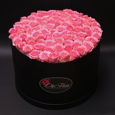 Cutie Neagră cu 51 Trandafiri Roz