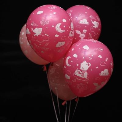 5 Baloane Roz pentru Fetițe