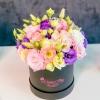 Lisianthus multicolore în Cutie de Lux